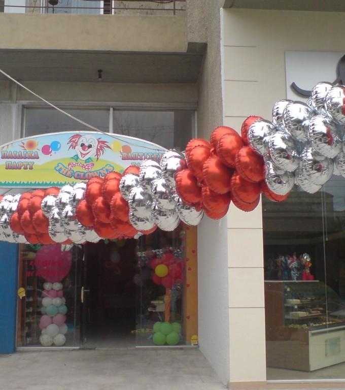 Μπαλονια για γιορτές εκδηλώσεις
