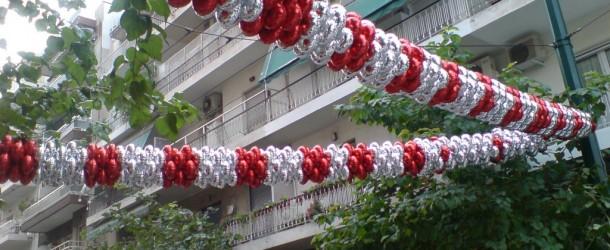 Μπαλονια για εταιρείες